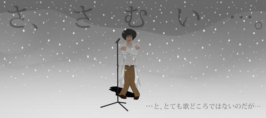 03konayuki1